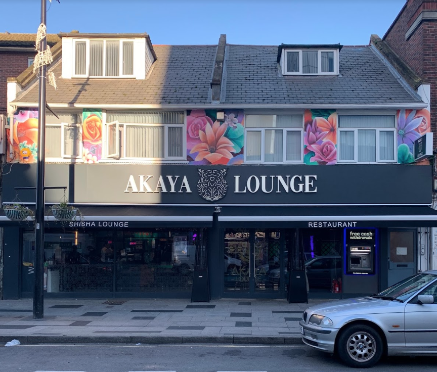 Photo of what Akaya Lounge looks like in 2020